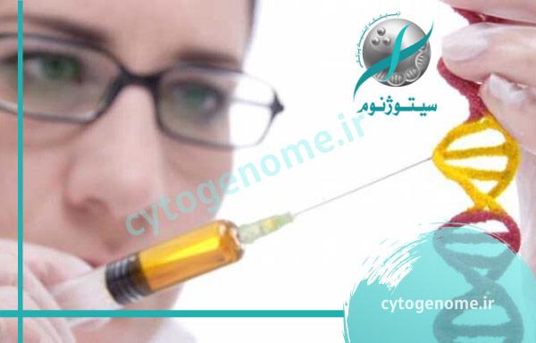 آزمایشگاه ژنتیک خوب در تهران