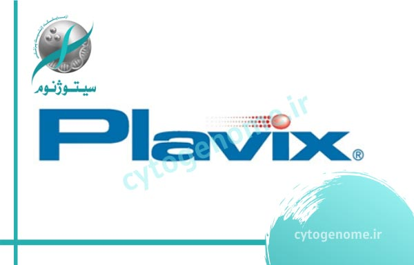 بررسی ژنتیکی متابولیسم داروی Plavix