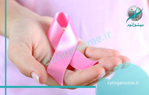 مشاوره ژنتیک سرطان سینه