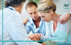 مشاوره ژنتیک در سقط مکرر