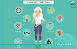 علائم اولیه حاملگی