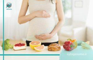 نیازهای تغذیه ای در دوران بارداری