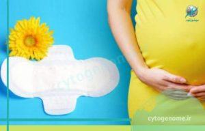 ترشحات واژن در دوران بارداری