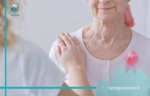 آزمایش ژنتیک در مبتلایان به سرطان سینه
