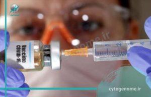 واکسیناسیون افراد در معرض خطر