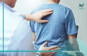 بیماری فیبرومیالژیا
